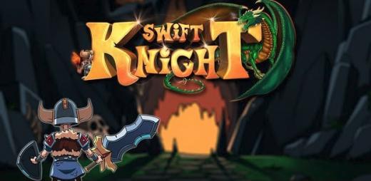 Swift Knight!